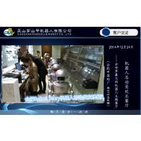 智能机器人在餐厅当服务员