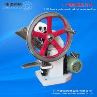 小型单冲压片机 实验室压片机价格雷迈药片压片机