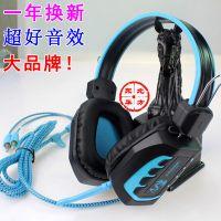 佳合CT-756 抗暴力高端网吧专用游戏耳机 头戴式电脑耳麦 联盟LOL