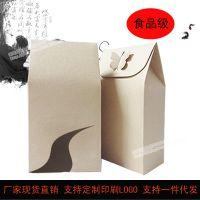 通用 无字 茶叶食品 纯牛皮纸袋 牛皮宣传袋 小包装袋6-8包装