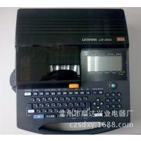 供应MAX电脑线号机,华东地区总代理