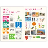 海报传单折页 纸杯手提袋不干胶惠州名片会员卡贵宾卡