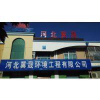 河北沧州污水设备厂家 膜生物反应器工艺流程
