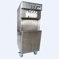 烟台冰激凌机厂家,商用冰淇淋机,高端台式、立式商用冰激凌机烟台冰雪丽人品牌