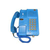 供应KTH130矿用防水选号电话机