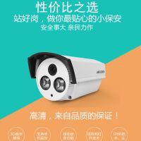 海康威视 130万高清 网络摄像头 监控 数字摄像机 DS-2CD3210D-I5