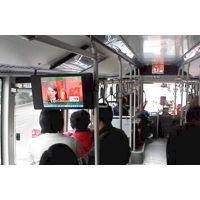 公交电视广告,公交数字电视广告