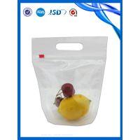供应欧美国家三边封自立自封水果袋、自立拉链打孔水果袋、提子袋