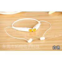 HV-800立体声蓝牙耳机 HV800脖挂式头戴式运动蓝牙耳机 带耳塞