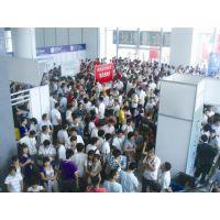 2016第十三届上海国际鞋类展览会