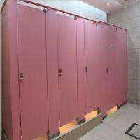佳丽福生产防水抗倍特板卫生间隔断 厕所隔板