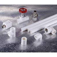 培达塑料ppr给水管 ppr自来水管生产厂家 ppr管材管件厂家直销