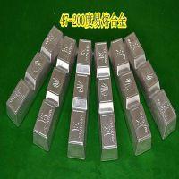 批发 易熔合金120°保险丝警报器 锡铋合金 低熔点