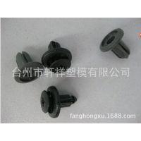 汽车塑料卡扣生产商供应 塑料尼龙卡扣配件 紧固塑料螺丝 铆钉