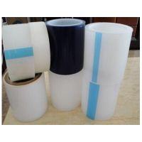 茗超透气网纹保护膜 蓝色无残胶网纹保护膜