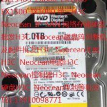 NI0M5HD1750 NI0M2HD11000 VX1500 DE1116 华三 一体化企业级硬盘