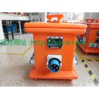 富森供应工业防水组合插座箱 箱体340*220*150电气设备检修箱