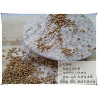 鼎达专注生产 面粉石磨机 低速研磨 低温研磨