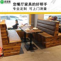 家具厂定做各式大理石餐桌/板式餐桌/贴木皮餐桌 多多乐家具定制