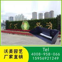 厂家批发立体绿化花盆工程项目 室内外植物墙绿化专用PP原料花盆