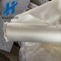 海卓牌 苏州防火布厂家 玻璃纤维材质无碱耐高温布