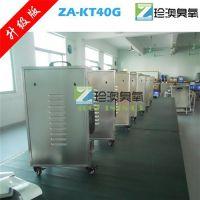 珍澳gz(在线咨询),臭氧发生器厂家,广州臭氧发生器厂家