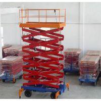 丽江升降机 手动牵引式升降平台 移动式升降货梯