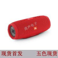 JBL河南总代理JBL charge3冲击波迷你蓝牙音箱低音户外便携迷你小音响