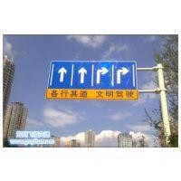 北京平谷道路标志牌制作厂家 标识牌安装销售88682620