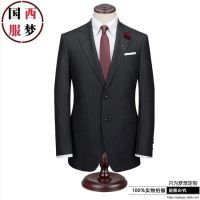 青岛开发区西装订做 崂山区西服工装定做商务男女正装修身职业西装