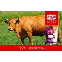 利木赞肉牛催肥预混料 N650