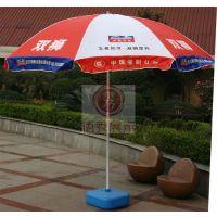 黄山广告伞-黄山太阳伞-黄山遮阳伞,户外宣传必备