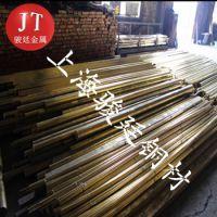 现货Hpb63-0.1铅黄铜价格