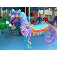 全新公园大型游乐设备,16座海洋转马,豪华玻璃钢16座转马!
