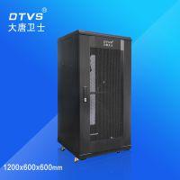 供应江苏连云港 大唐卫士D1-6622 网络机柜22U 19英寸标准一代加厚1.2米机柜
