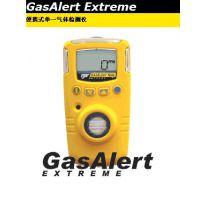 便携式硫化氢报警仪-安全检测精致小巧