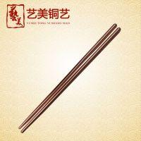 艺美供应批发供应铜餐具 铜碗 铜勺铜筷,一套批发