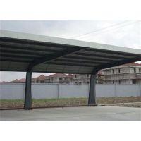 钢结构工程专业承包、钢结构、宏冶钢构,订制有方(在线咨询)