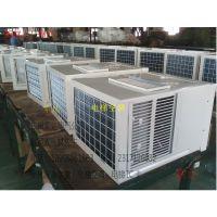 SD5000-15N电梯专用空调 智能型 数字显示 1.5P空调 冷暖型 日立电梯制冷