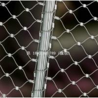 海南钢丝绳护栏型号 钢丝围栏定制 不锈钢绳网栏