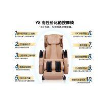 十大知名按摩椅品牌春天印象Y8定时电动太空舱按摩椅招福州代理加盟商