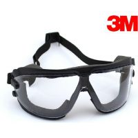 正品3M16618眼镜防尘护目镜防护眼镜防风镜防风沙防雾防烟眼镜