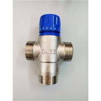 恒温混水阀 FFHS-32 太阳能热水器 集中供热系统 非凡 温控阀 热能系统管道 DN32
