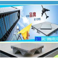全钢防静电地板厂家直销加厚pvc机房学校高架活动加厚地板