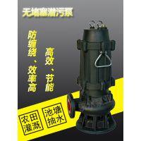 日照65WQ25-18-2.2KW潜水排污泵/污水泵高品质价格低