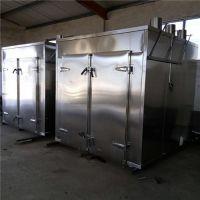 国泰机械(在线咨询)_脱水蔬菜加工设备_脱水蔬菜加工设备厂家