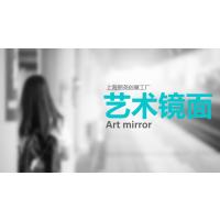创意艺术镜面展艺术道具定制厂家供应创新方面道具制作