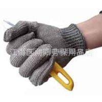 供应国产不锈钢防割手套 国产防护手套 国产劳保手套