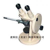 MKY-WYA 阿贝折射仪