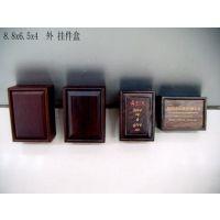 专业定制 小挂件盒 木质挂件盒 高档木质饰品盒 礼品盒